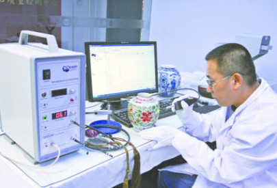 Spectroscopy Brings Science to Ceramics Evaluation at Beijing Antique City
