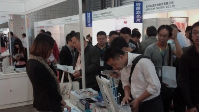 analytica China 2012 Closed with Historical Records