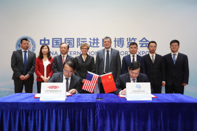 DuPont to Build New Specialty Materials Manufacturing Facility in East China